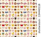 singe,toile de fond,arrière-plan,ours,chat noir,bunny,chat,enfant,crabe,chien,dessin,éléphant,visage,amusement,girafe