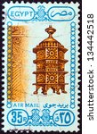 egypt   circa 1988  a stamp... | Shutterstock . vector #134442518