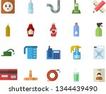 color flat icon set pipes flat...   Shutterstock .eps vector #1344439490