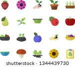 color flat icon set colander... | Shutterstock .eps vector #1344439730