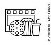 film set objects icon   Shutterstock .eps vector #1344518006