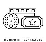 film set objects icon   Shutterstock .eps vector #1344518363