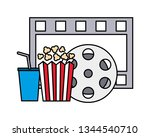 film set objects icon   Shutterstock .eps vector #1344540710