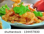 fried shrimp | Shutterstock . vector #134457830