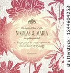 classic wedding card with... | Shutterstock .eps vector #1344604253