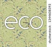 eco vs ego designed illustration | Shutterstock .eps vector #1344608393