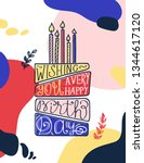 trendy birthday greeting card... | Shutterstock .eps vector #1344617120