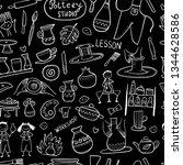 pottery studio  seamless... | Shutterstock .eps vector #1344628586
