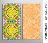 vertical seamless patterns set  ... | Shutterstock .eps vector #1344668540