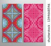vertical seamless patterns set  ... | Shutterstock .eps vector #1344668546