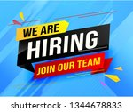 Stock vector hiring recruitment join now design for banner poster megaphone we are hiring lettering with 1344678833