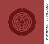 good customer feedback icon... | Shutterstock .eps vector #1344694220