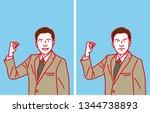businessman guts pose   vector... | Shutterstock .eps vector #1344738893
