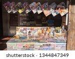 chiang rai  thailand  december  ... | Shutterstock . vector #1344847349