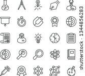 thin line vector icon set  ... | Shutterstock .eps vector #1344856283