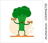 fun broccoli with dumbbells in... | Shutterstock .eps vector #1344946730