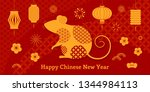 2020 chinese new year greeting... | Shutterstock .eps vector #1344984113