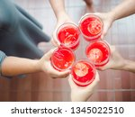close up of women hands... | Shutterstock . vector #1345022510