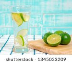 summer refreshing drink  citrus ... | Shutterstock . vector #1345023209