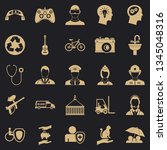 personnel department icons set. ... | Shutterstock .eps vector #1345048316
