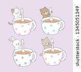 cartoon cute animals and coffee ... | Shutterstock .eps vector #1345051349