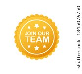 Join Our Team  Realistic Gold...