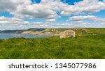 stone bench at the south west... | Shutterstock . vector #1345077986