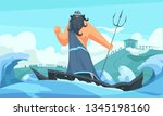 greece ancient gods flat... | Shutterstock .eps vector #1345198160