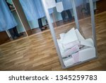 illustrative image of the... | Shutterstock . vector #1345259783