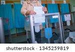 illustrative image of the... | Shutterstock . vector #1345259819