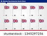 vector uk waving flag animation.... | Shutterstock .eps vector #1345297256