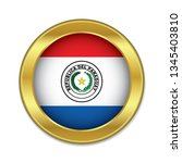 simple round paraguay golden...