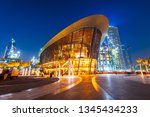 dubai  uae   february 25  2019  ... | Shutterstock . vector #1345434233