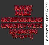 cartoon font   mobile game set | Shutterstock .eps vector #1345446146