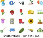 color flat icon set wheelbarrow ...   Shutterstock .eps vector #1345453166