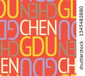 chengdu  china seamless pattern ...   Shutterstock . vector #1345483880