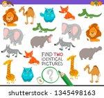 cartoon illustration of finding ... | Shutterstock .eps vector #1345498163