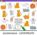 cartoon illustration of finding ... | Shutterstock .eps vector #1345498190
