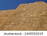 hieroglyph texture from egypt... | Shutterstock . vector #1345553219