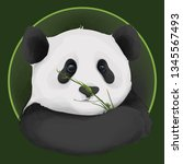 Eating Panda. Animal With A...
