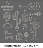cactus,chili,clip-art,drink,enchiladas,ethnicity,fiesta,fight,food,graphic,green,guitar,icon,illustration,isolated