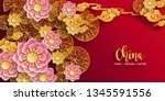 chinese traditional and lotus ... | Shutterstock .eps vector #1345591556