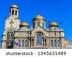 the assumption cathedral of... | Shutterstock . vector #1345631489