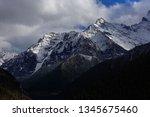 chong gu monastery in valley... | Shutterstock . vector #1345675460