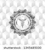 caduceus medical icon inside...   Shutterstock .eps vector #1345685030