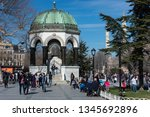 istanbul turkey  march 19  2019 ... | Shutterstock . vector #1345692896