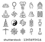buddhism religious symbols and... | Shutterstock .eps vector #1345695416