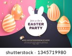 easter party holiday banner.... | Shutterstock .eps vector #1345719980