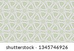 curved line in triangles style. ... | Shutterstock .eps vector #1345746926