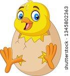 cartoon little chick hatching...   Shutterstock .eps vector #1345802363